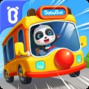 Baby Panda's School Bus – Let's Drive!