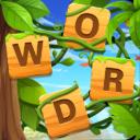 Word Crossword Puzzle