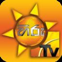 Hiru TV – Sri Lanka