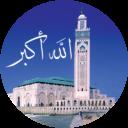 prayer time ( Salaat First )